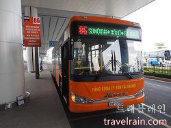 [하노이 공항버스] 하노이 공항 86번 익스프레스 버스