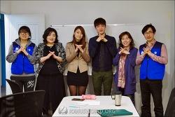 민간외교 기자단 심사위원단 OT^^
