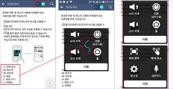 LG V10 접근성 中 터치도우미, 휴대폰 버튼 및 제스처를 사용하기 쉽게 만들어주는 기능