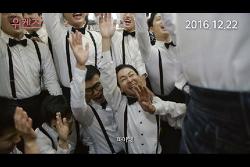 [12.22] 위켄즈_예고편