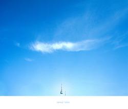 [903swc] 남산타워