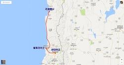 [여행루트] 산티아고 → 발파라이소 → 라세레나