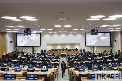 북, 유엔에서 '지속가능발전 과정에서 새로운 국제경제질서 추구' 연설