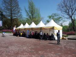 서울 동화 축제 (2013.04.29) : 어린이 대공원