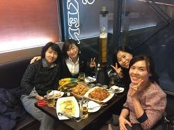 대딩 친구들과 함께하는 승진 축하파티 (2017.1.20)