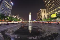 광화문 광장