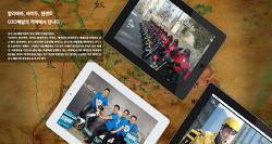 중국 O2O배달 삼국지, 더 높은 배송 효율을 위하여