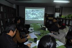 동아시아 반기지운동 역사와 경험에 대한 강의를 들으며