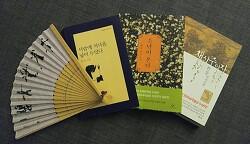 작가 한강의 시와 소설을 읽다
