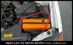 기대되는 자동차 성능을 위한 차량 파워부스터 장착 Q 개봉기