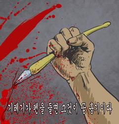 [펌] 기레기 번역기