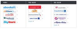 할인항공권, 싼항공권, 해외항공권 예약, 항공권가격 비교하는 간편한 방법