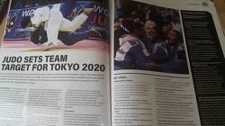 2020도쿄올림픽, 유도단체전경기 채택되나?