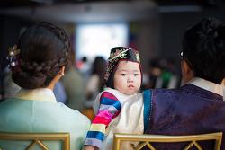 김지윤 돌잔치