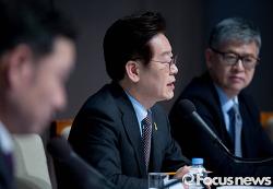 대선주자 초청 관훈토론회 이재명 시장