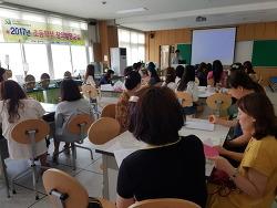 제천교육지원청, 2017. 제천여성발명창의교실 개강!