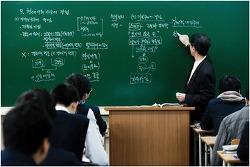 교사가 되고 싶어 하는 학생들에게...