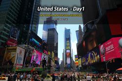 미국 뉴욕,보스턴 여행 United States - Day1 (2015.08.04)