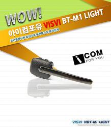 모던 디자인 VISVI BT-M1 LIGHT 블루투스 이어폰