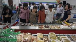 N Korea economy grows at fastest rate in 17 years