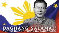 6월 30일 드디어 '필리핀의 트럼프' 로드리고 두테르테 대통령이 취임되었다.