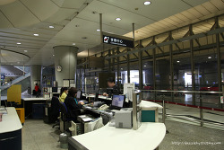 홍콩 도심공항 터미널 얼리체크인하기 (대한항공)