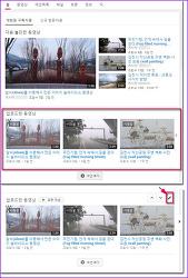 유튜브(YouTube) 채널 홈 화면, 채널 섹션으로 동영상 깔끔하게 정리하기
