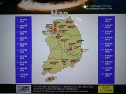 한국대표산삼협회 산원초 (전국지회장 홈페이지 개설 진행형)