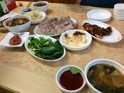 연신내역 갈현동 맛집 진미홍어집