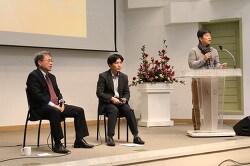 2017 교회재정세미나 '2018년 1월 1일 시행, 종교인 소득 과세 어떻게 준비할 것인가