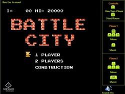 고전게임 배틀시티(BATTLE CITY)