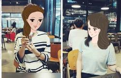 7월의 양파 모임 (feat.COEX)
