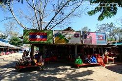 태국 치앙라이 여행 / 골든트라이앵글 원데이 투어 / 라오스 국경 마을 돈사오(Done Xao island)