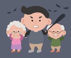 노인학대 집중신고기간 운영