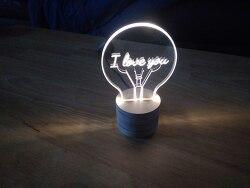 룩앳램프 (Look at Lamp) 개봉 및 후기