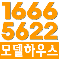 구미 효성해링턴플레이스 미분양아파트, 종합정보