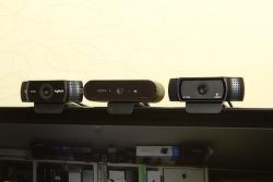 로지텍 C920r C922 Brio 비교 분석 방송용 웹캠으로 어떤것을