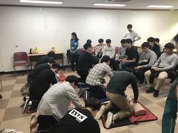 2018년 홍천꿈드림 안전보건교육 '위기탈출꿈드림'진행