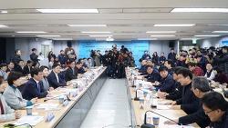 [한정애 국회의원] 사회적대타협을 위한 간담회 참석