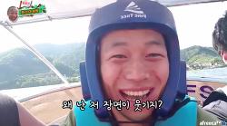 [최고다윽박]북한강 포시즌 가평빠지에 놀러왔어요_KBS와 함께했어요