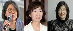 첫 여성 대법원장으로 '김영란 전수안 이정미' 유력
