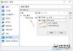 Virtualbox  mount.vboxsf: mounting failed with the error: Protocol error