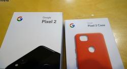 사진으로 보는 구글 픽셀 2  개봉기