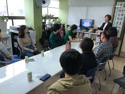 GKL사회공헌재단 사업 - SDM 함께하는 의사결정 프로그램이 진행되고 있습니다.