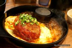 [후쿠오카맛집] 후쿠오카 키와미야 함바그 하카타점! 정말 맛있어!