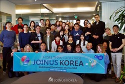 [양천신문] 조인어스코리아 열린한국어교실 2주년
