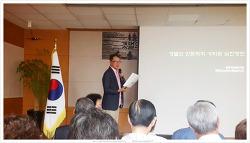 [사업후기] 제1강 '2018 장흥전통인문학문화강좌' 6월 21일(목) 대덕읍사무소 2층 회의실