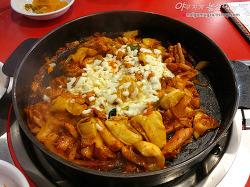 용산 아이파크몰 맛집 - 닭익는 마을, 여기 닭갈비 정말 맛있어요!