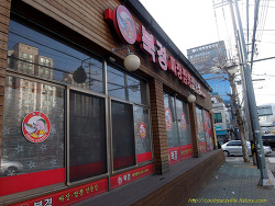 1801 수락산역 맛있는 중국집 '북경'
