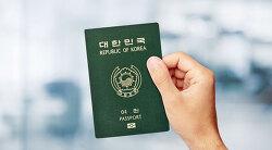 여권사진 규정 완화, 뿔테안경·양쪽 귀 의무 노출 등 풀렸다!